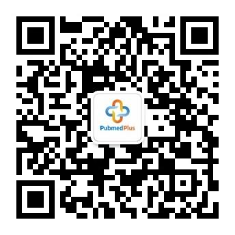 PubmedPus服务微信公众号